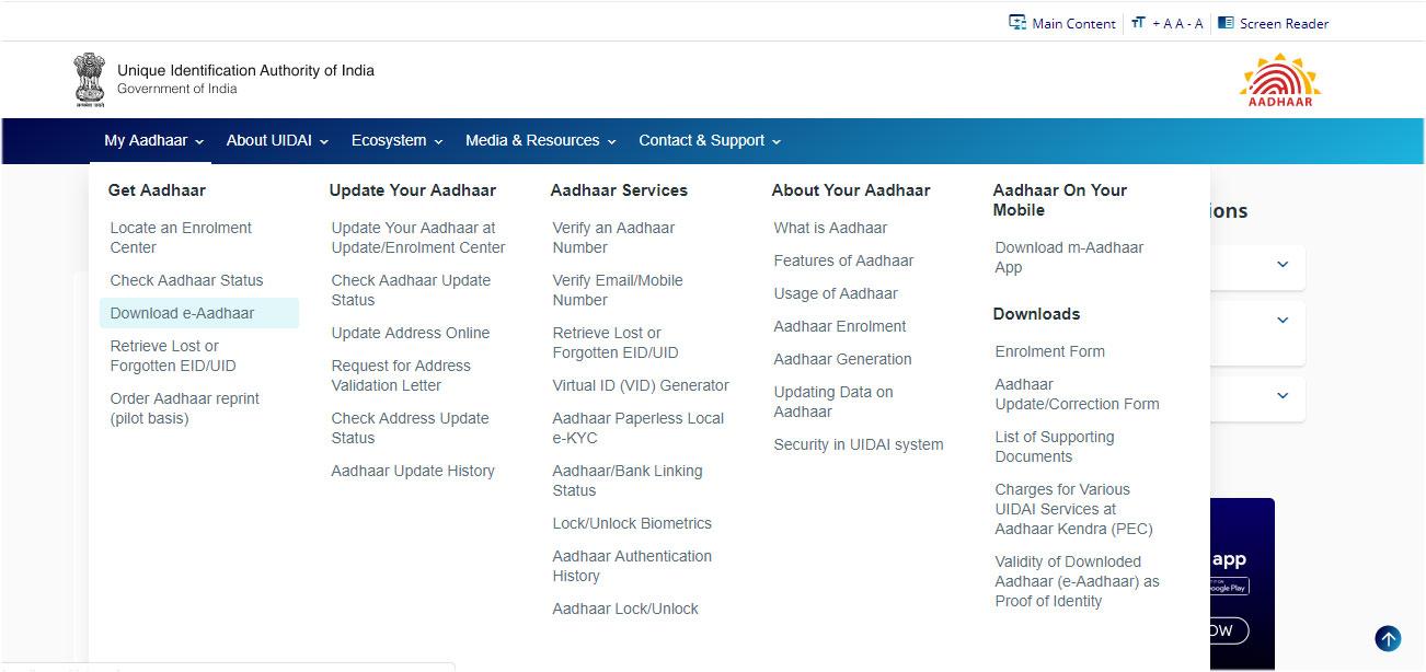 Aadhar-card-download