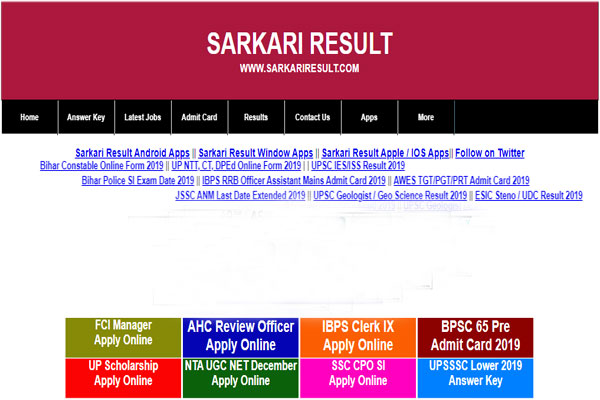 sarkariresult com govt jobs alters