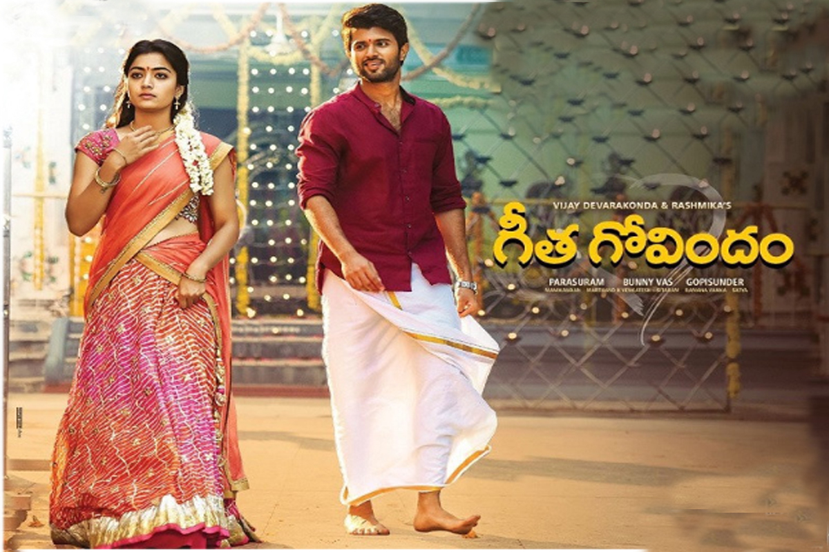 Geetha govindam full movie download dvdrockers