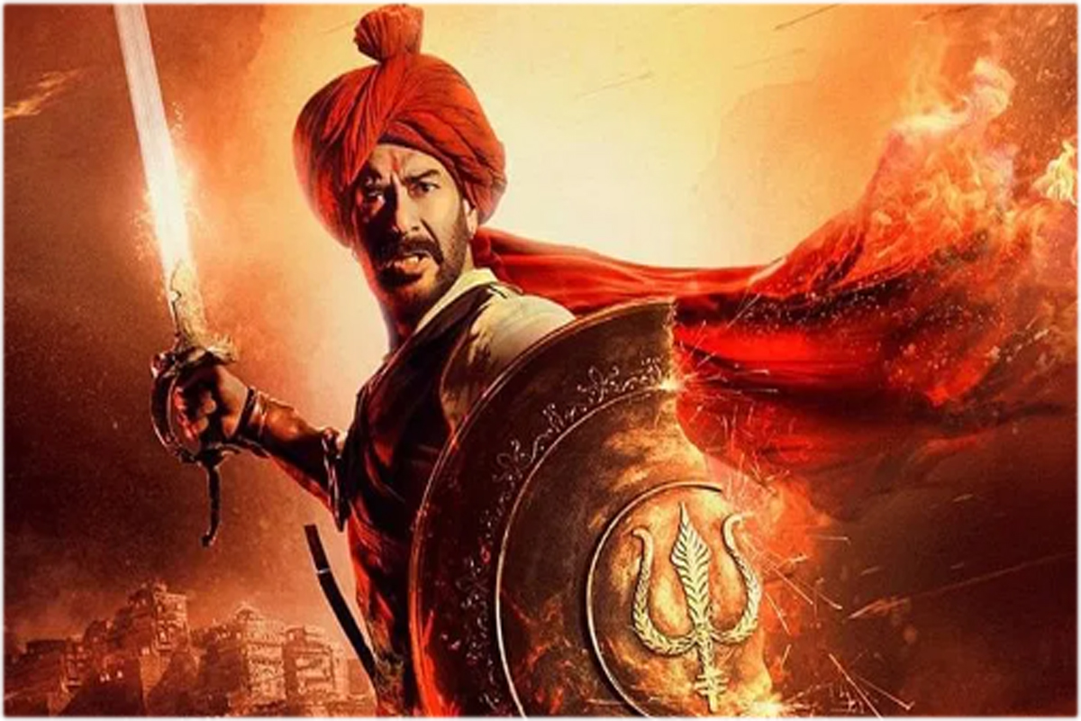 Tanhaji full movie download Movierulz Tamilrockers