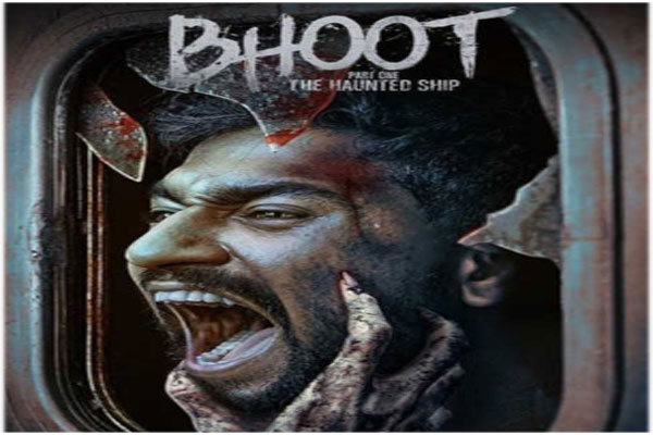 Bhoot Part One The Haunted Ship