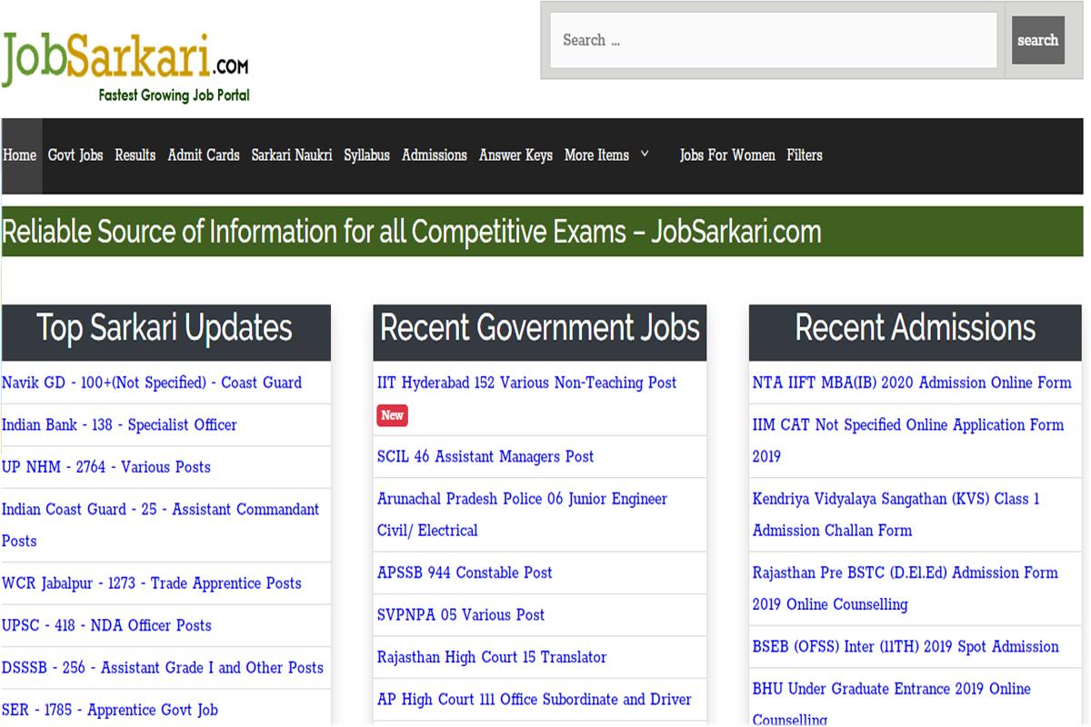 Job Sarkari Government Free Job Alert