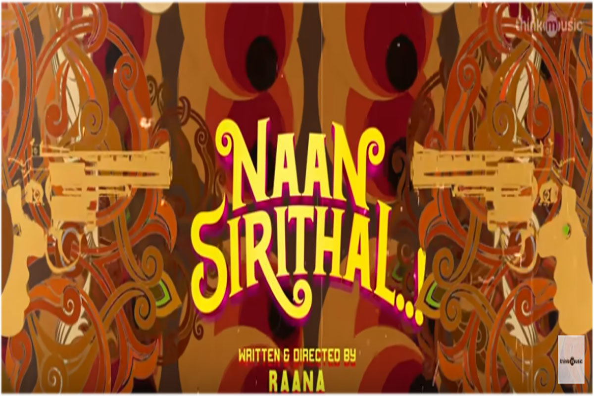 Naan sirithal full movie download Tamilrockers