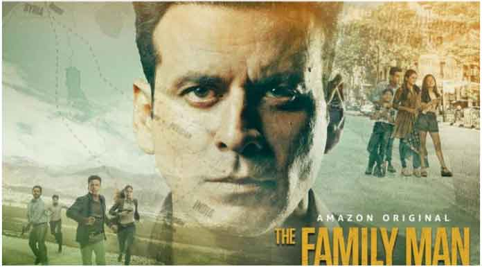 The Family Man season 1 download